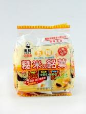 Black Bear Five Grains Rice Crackers (Vegetarian) (160g)