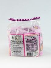 Black Bear Laver Rice Crackers (Vegetarian) (160g)