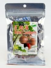 Green Bio Tech Dried Cranberry (Vegetarian) (50g)