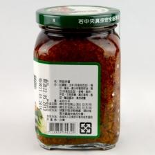 O-Health Natural Vegetable Paste (Vegan) (400g)