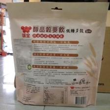 味全醇品壳麦饮 - 低糖多谷谷粉 (奶素) (500g)