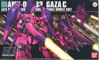 [063] HGUC 1/144 AMX-003 Gaza-C (Normal Use)