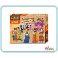 School Time Arts & Crafts - Colouring Velvet Girls
