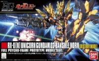 [175] HGUC 1/144 Unicorn Gundam 02 Banshee Norn (Destroy Mode)