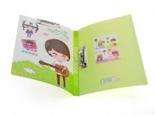 Carton File (Love Me)