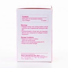 Nova Collagen Oral Powder (100g)