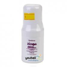 Zulhijjah Deodorant (100g)
