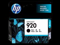 HP CD971AA 920 Black Genuine Original Printer Ink Cartridge