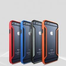 Nillkin Apple Iphone 6 SLIM Border Armor Frame Bumper Case