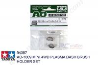 Tamiya  AO-1009 MINI 4WD PLASMA DASH BRUSH HOLDER SET #94387