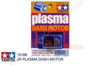 Tamiya  JR PLASMA DASH MOTOR #15186