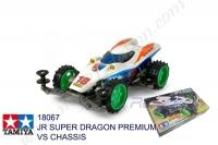 Tamiya  JR SUPER DRAGON PREMIUM, VS CHASSIS #18067