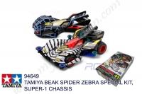 Tamiya TAMIYA BEAK SPIDER ZEBRA SPECIAL KIT, SUPER-1 CHASSIS #94649