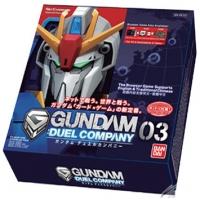Gundam Duel Company Version 3 - 1 Box, 20 Pack  60 cards