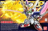 [397] Legend BB Musha Victory (SD)