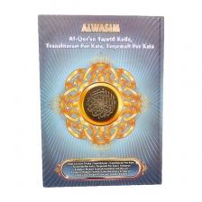 Al-Quran Terjemahan Al Wasim (A4 Size)