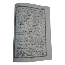 Al-Quran Resam Uthmani