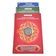 Al Quran Terjemahan Alwasim (A5 Size)