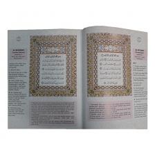 Al-Quran & Terjemahan Resam Khusmani