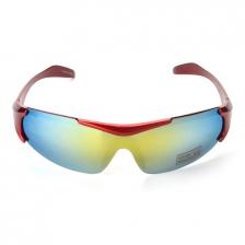 Bull's Eye Sport Sunglasses 73 (Red)