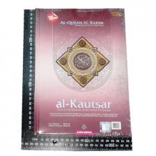 Al-Quran Al-Kausar