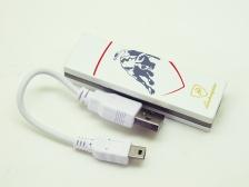 Lamborghini USB Lighter