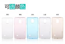 Nillkin Nature Galaxy S6 S6 Edge Note 4 Edge A3 A5 Nexus 6 TPU Case