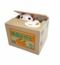 Mischief Saving Box FREE SHIPPING*