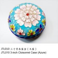 三寸景泰藍盒 3-inch Chinese Cloisonné Case