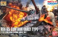 [002] HG ORIGIN 1/144 Guntank Early Type