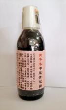黄牛木中风青草药 ( 350ml)