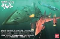 Garmillas Set 3 [Meltria Class Space Battle Cruiser & Dimensional Submarine UX-01] (1/1000)