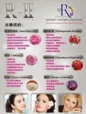 R-II Rose Stem Cell