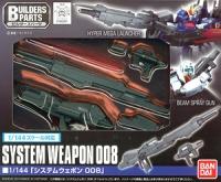 1/144 System Weapon 008 (Gundam Model Kits)