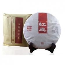 Taetea 大益 红玉 七子饼 (熟茶) (357g) (2014)