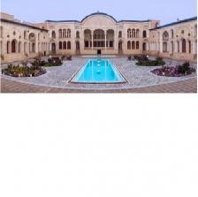 Kembara Iran (10H9M)