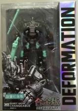 Alloy Optimus Prime (Black Edition + Limited Edition)