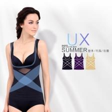 Body Vest Shaper Shapwear Slimming +wholesale price