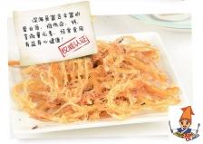 KOREA FRESH BBQ SQUID ORIGINATED FROM KOREA (250g) + Discount 55% + Free Shipping + Free Gift