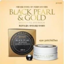 Korea PETITFEE Black Pearl & Gold Hydrogel Eye Patch 60 x Pieces