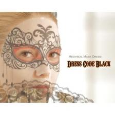 Mediheal Mask Dress Code Black Whitening & Lightening Mask 10pcs/Box