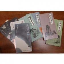 《論語辛解》有聲書第一至第八合購 'The Analects by Prof Hsin I-Yun' Audio Book (Volume 1-8)