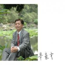 《論語辛說》有聲書卷一[學而篇]上(7 CD) 'The Analects by Prof Hsin I-Yun' Audio Book (Volume 1)
