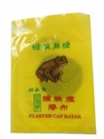PLASTER CAP KATAK X 5 pieces (Sedut Bisul)