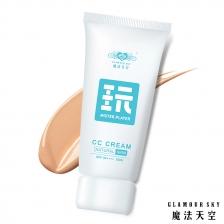 [Glamour Sky ] Mister Player CC cream-Natural Skin SPF 50 *2