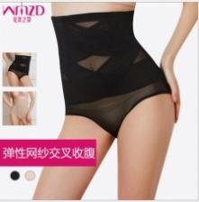 Breathable Abdomen Shaper Underwear