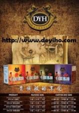 DYH 3 In 1 Ipoh Kopi Putih (Hazelnuts)