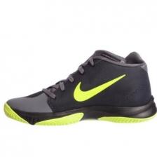 Nike Men's Zoom Hyperquickness 2015 Basketball Shoes 749882-070