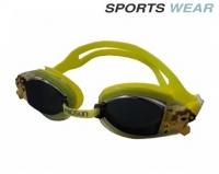Junior Lion Swim Goggle