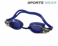 Junior Sheep Swim Goggle